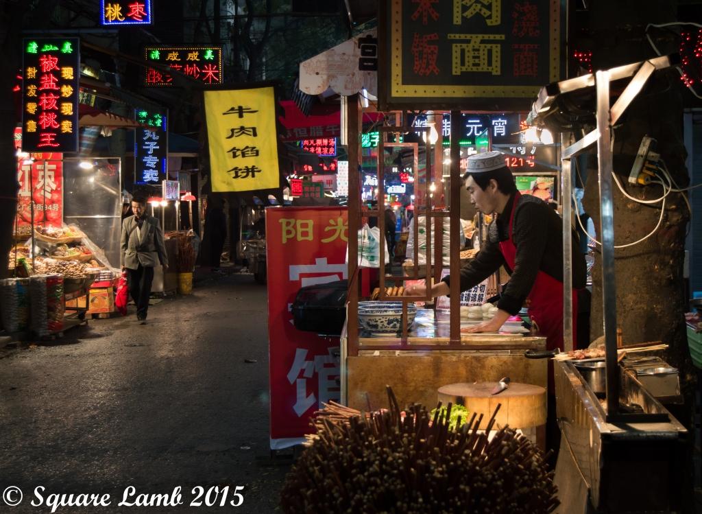 "Food stalls in Beiyuanmen ""Snack Street"""